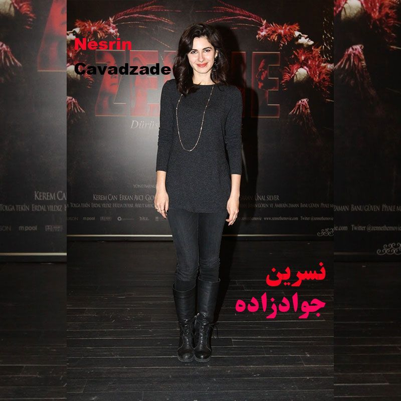 نسرین جوادزاده Fashion Style Goth
