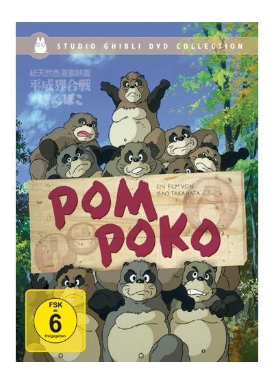 Pom Poko von Pom Poko