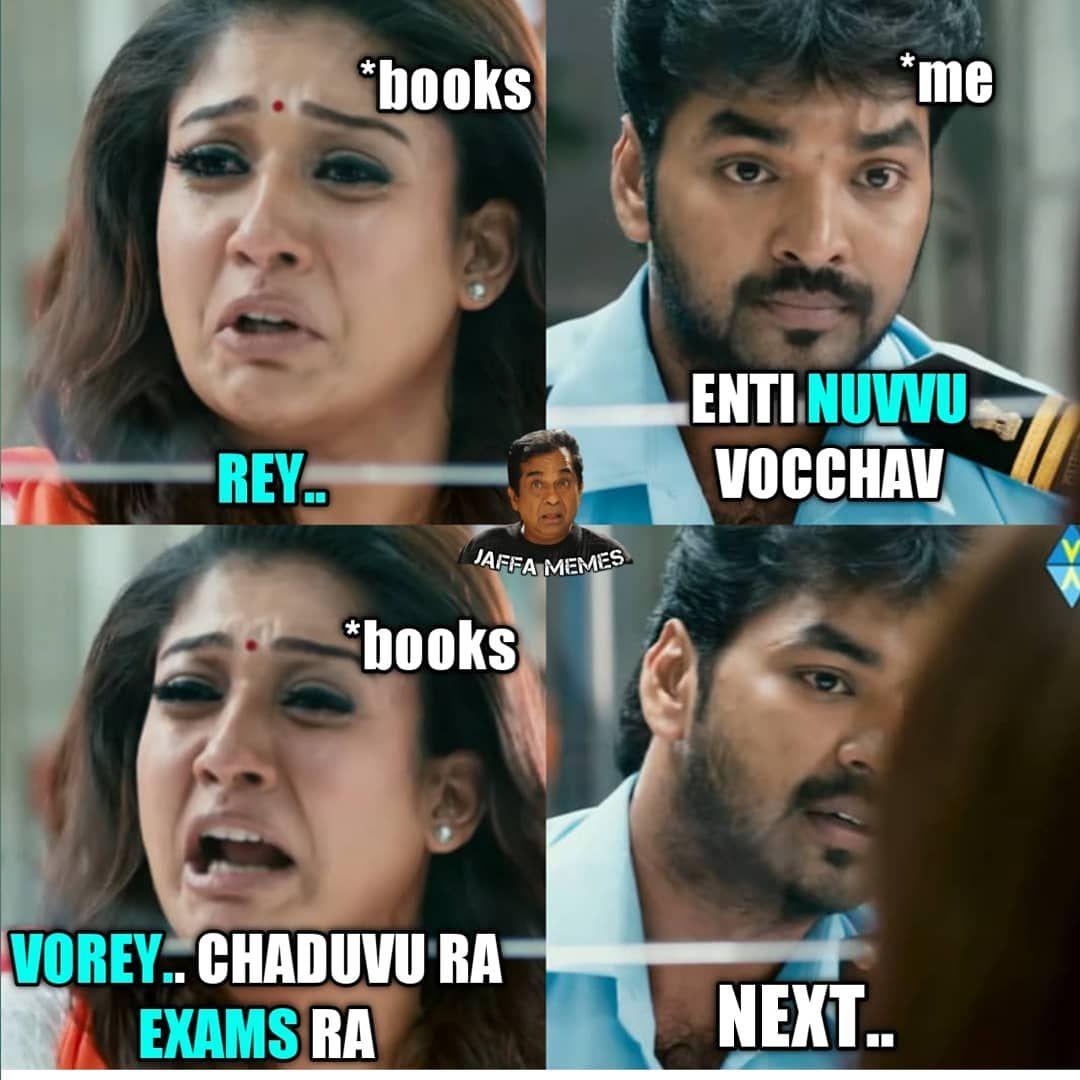 Same Situation Telugumemes Telugu Telugucomedy Tollywood Telugutrolls Telugucinema Prabhas Meme Telugu Jokes Comedy Memes Very Funny Jokes