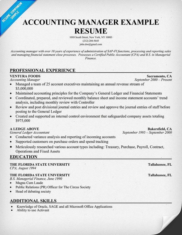 Accounting Manager Resume Sample Resume Samples Across All - talent agent sample resume