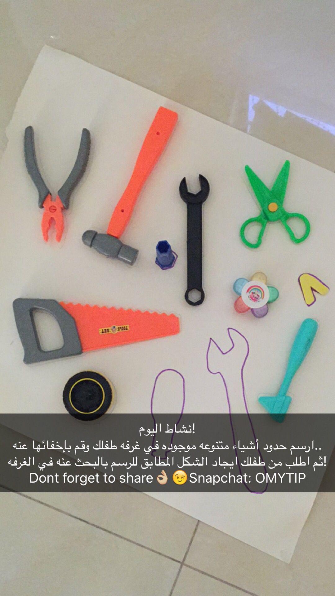 نشاط سهل وسرييع Alphabet For Kids Arabic Alphabet For Kids Activities For Kids