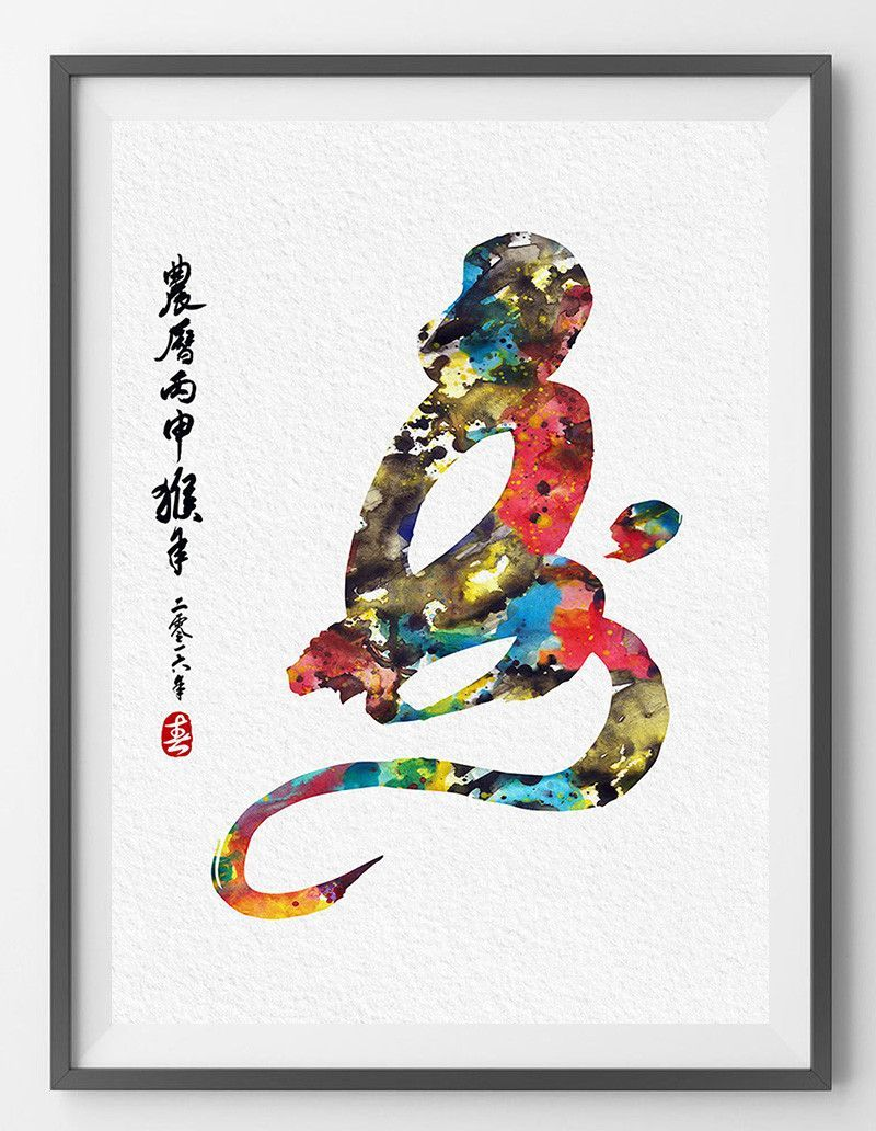 Chinese Callygraphy Monkey Ideogram Poster Chinese Callygraphy