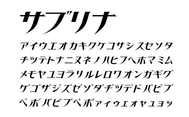 Freefonts Chiba Design ロゴ フォント 字体 デザイン 文字デザイン