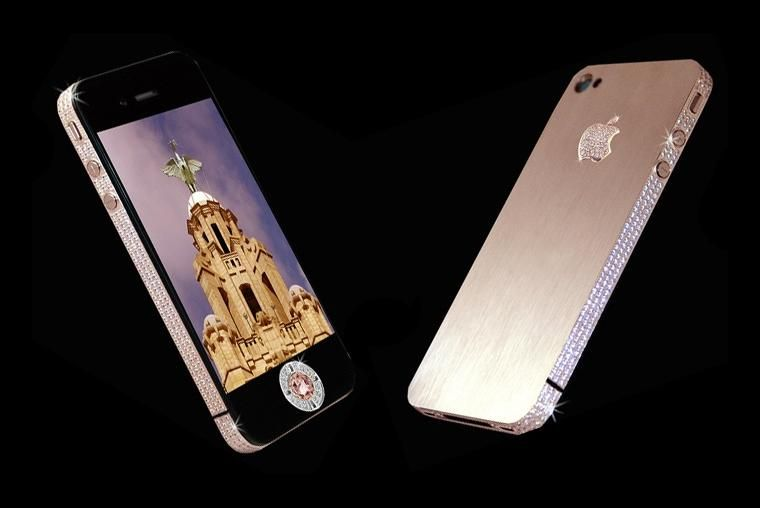 online retailer 9f62e b9664 World's Most Expensive Mobile Phones | Design | Top 10 mobile phones ...
