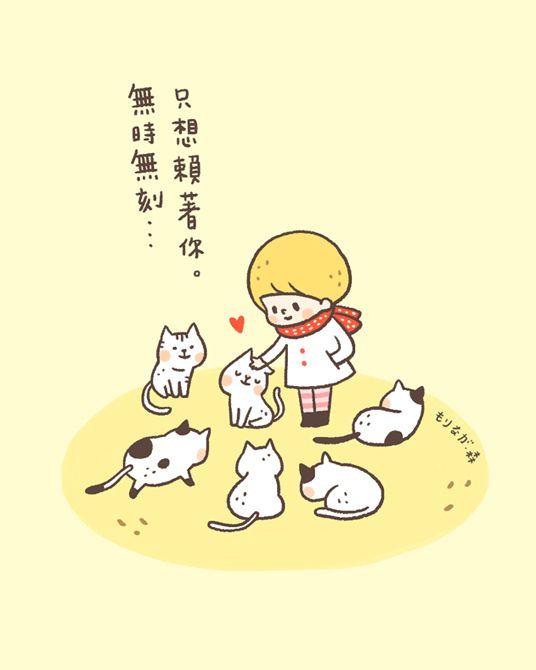Photo of 小森永-描繪幸福【誠品25週年書寫故事展】入選插畫家-小森…