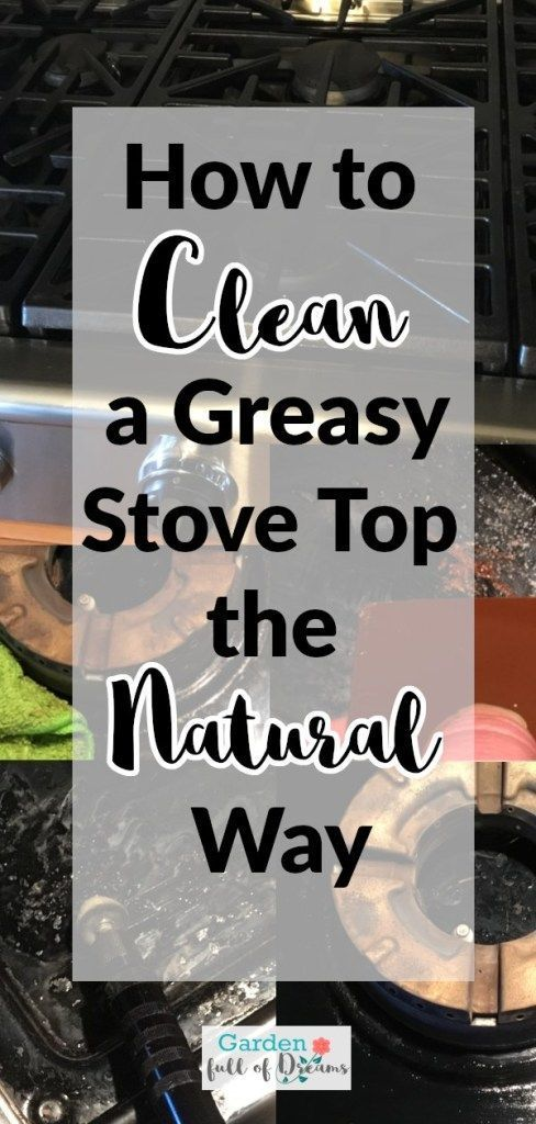 Best Cleaner For Stove Top Grease: How To Clean Burnt On Grease From A Gas Stove Top. Learn