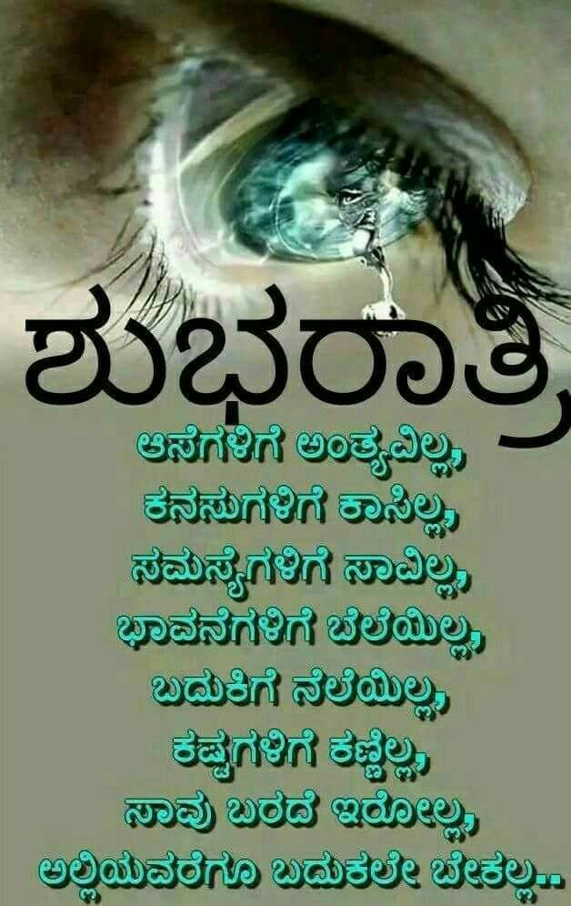 Pin by Dinesha on gn Quotes Mothers love quotes, Love