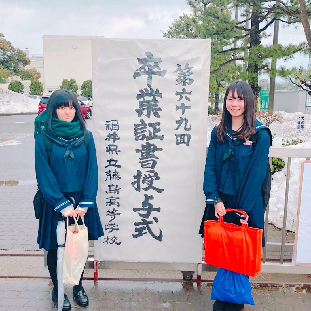 藤島高校卒業しました㊗ 中3の担...