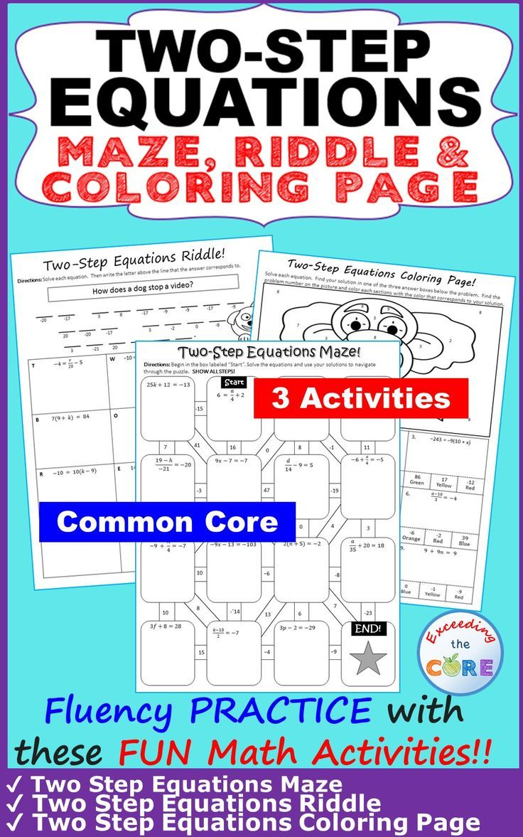 Two Step Equations Maze Riddle Color By Number Coloring Page