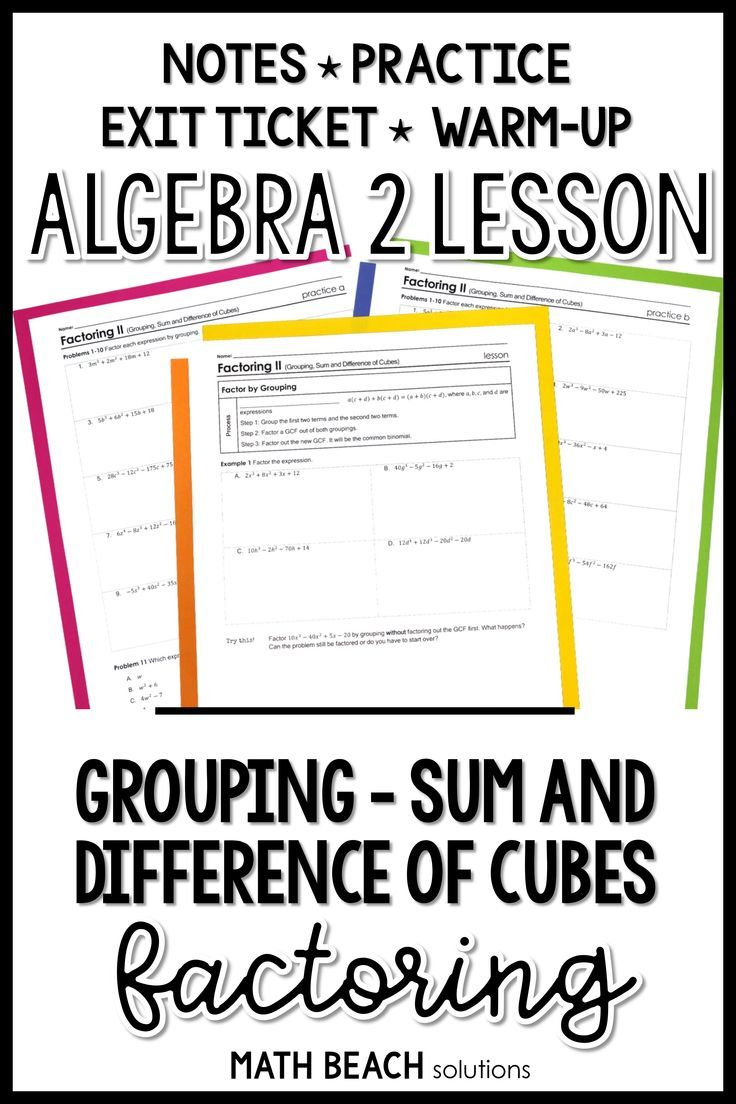 Factoring II Lesson Algebra worksheets, Algebra lessons