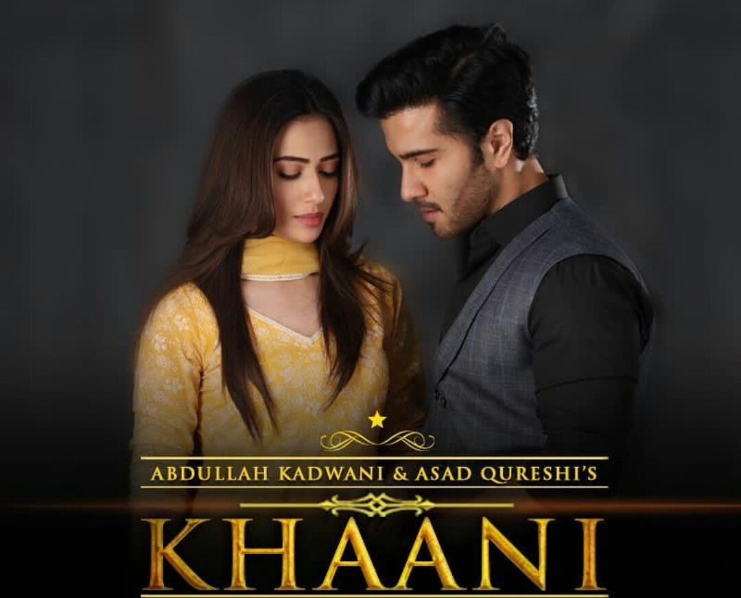 Kaisa Ye Marz Hai Ishq Ishq Kaisa Ye Dard Hai Ishq Ishq Mera Dushman Mera Ishq Ishq Pak Drama Top Drama Celebrities Male