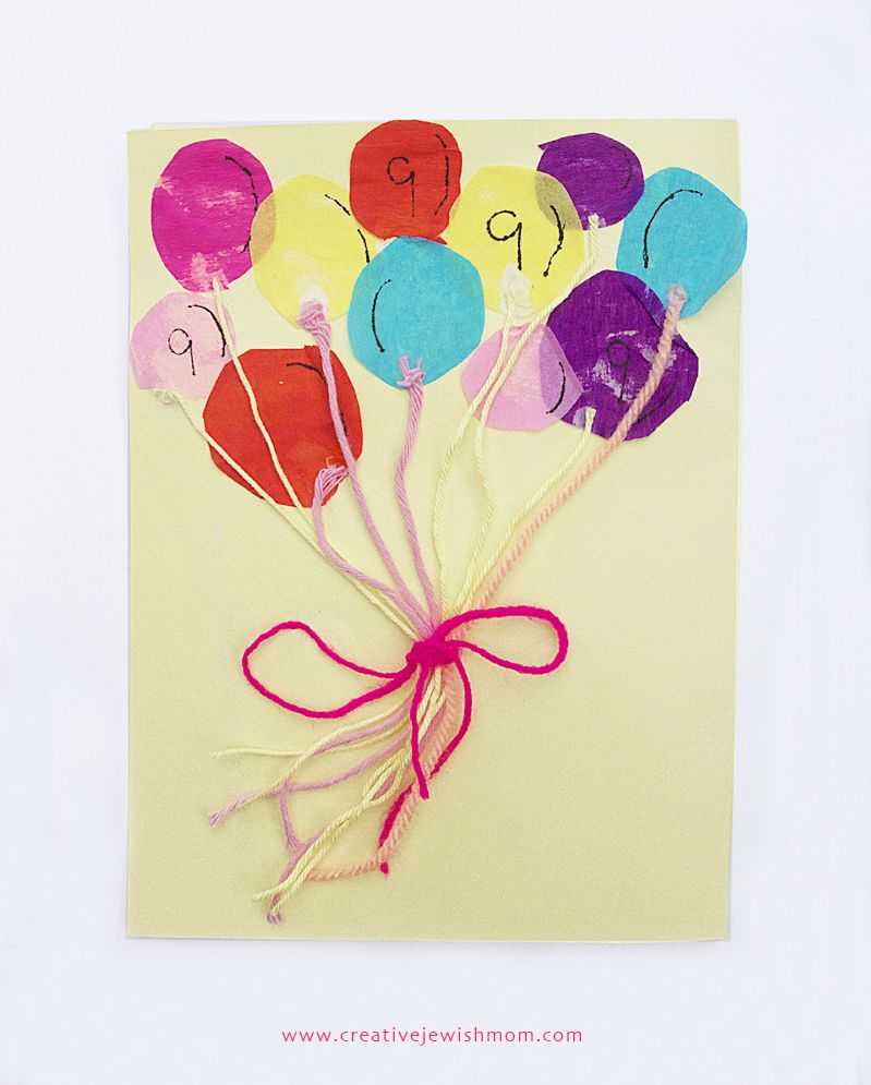 Bunch Of Balloons Birthday Card Craft For Kids