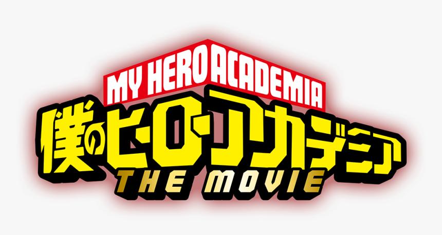 Mha The Movie Logo My Hero Academia My Hero Hero