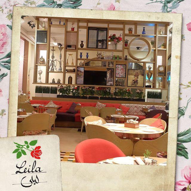 Hozmania مطعم ليلى جدة Blog Posts Blog