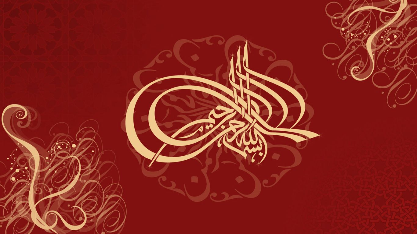 Basmala phrase calligraphy on red background. Very nice