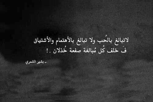 صور مضحكة صور اطفال صور و حكم موقع صور Arabic Quotes True Words Quotes Words