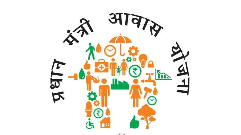 Pradhan Mantri Awas Yojana Online Application Available Click Here For Instructions Low Cost Housing Rural House Government
