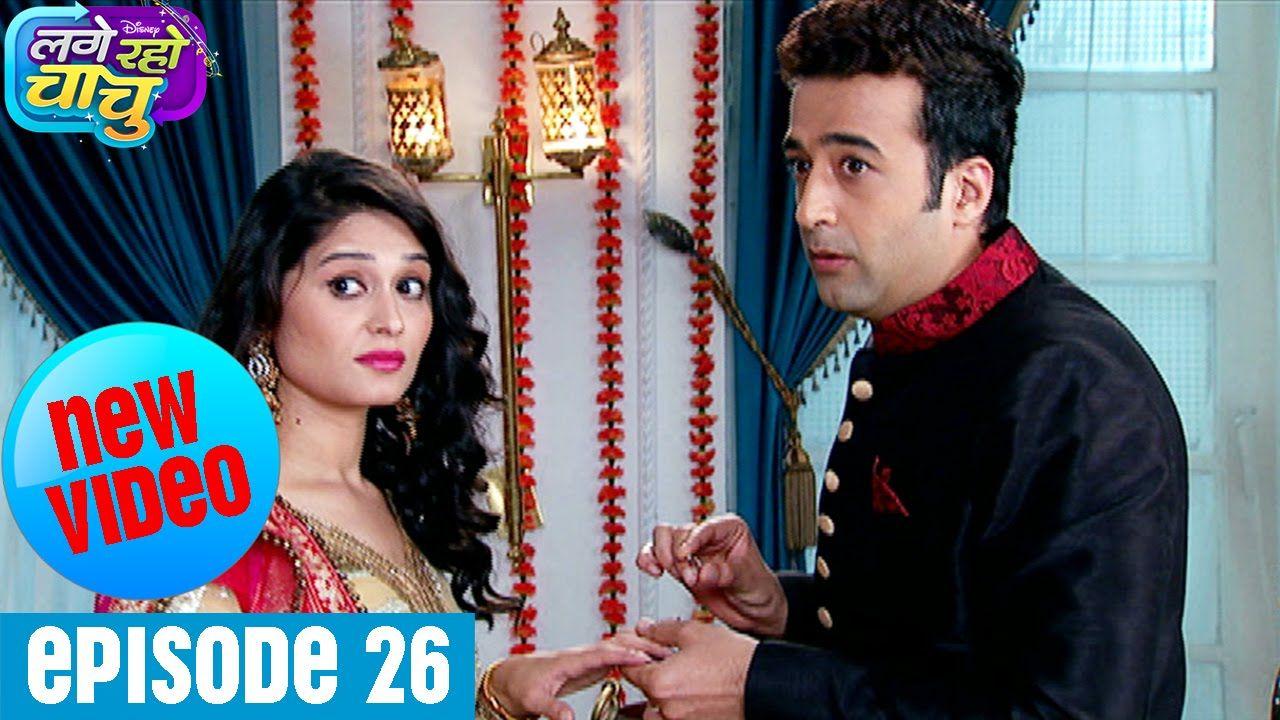 Lage Raho Chachu Full Episode 26 Disney India Official Full Episodes Youtube Episodes