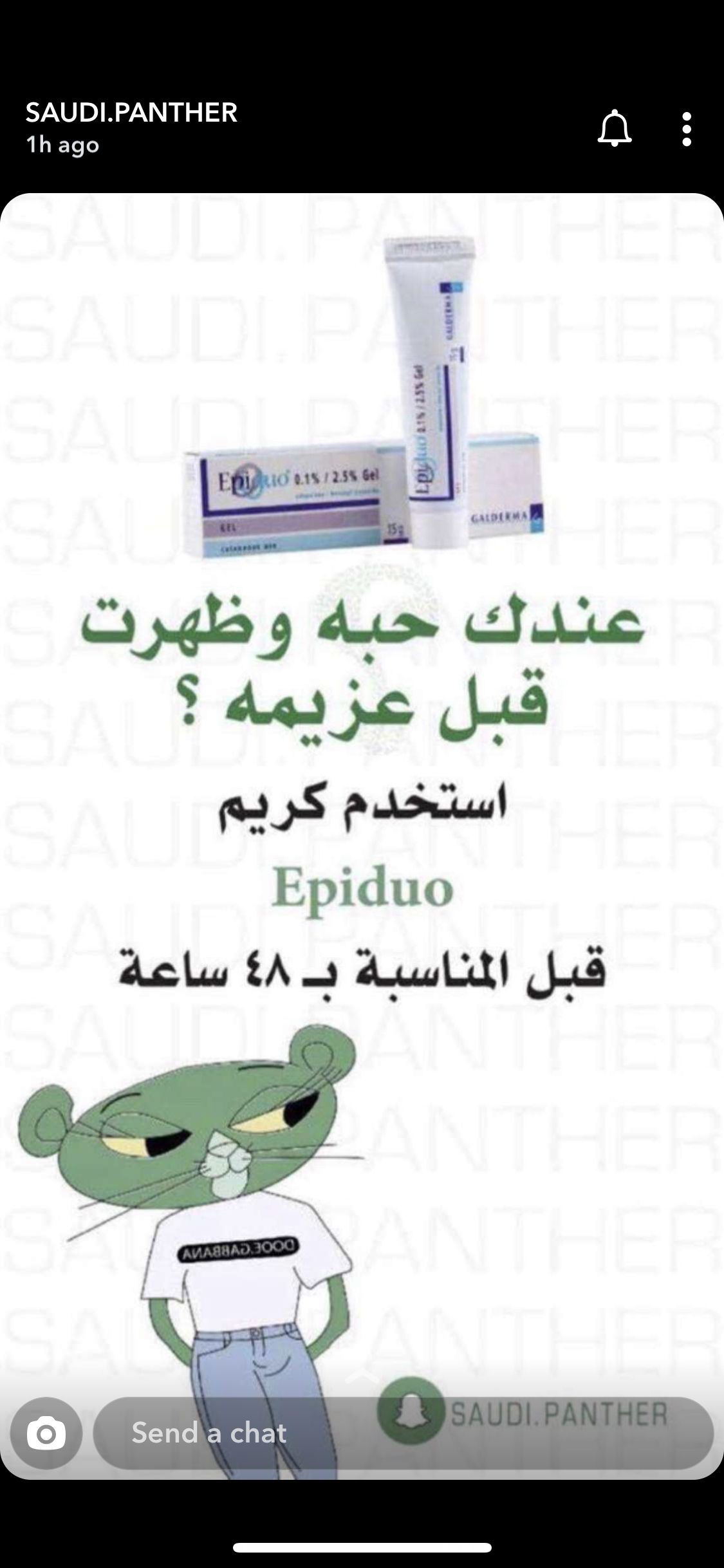 Pin By Hager Ibrahim On Beauty Skin Care Routine Beauty Skin Care Routine Skin Care Women Face Care