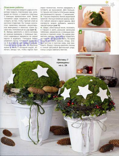 Crafts for christmas and new year claudia inspiration - Weihnachtliches dekorieren ...