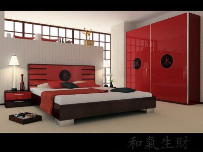 Asian Style Bedroom with Black and Red – Oriental Bedroom Furniture