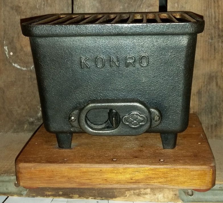 Vintage Japanese Konro Mini Cast Iron Portable Hibachi, BBQ, Grill, Gently  Used