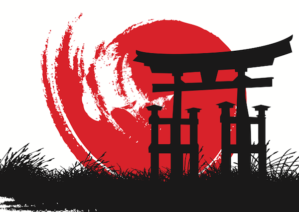 A Message Of Peace In The Land Of The Rising Sun A Global Muslim Leader Visits Japan Review Of Relig Japanese Artwork Japanese Art Japanese Graphic Design