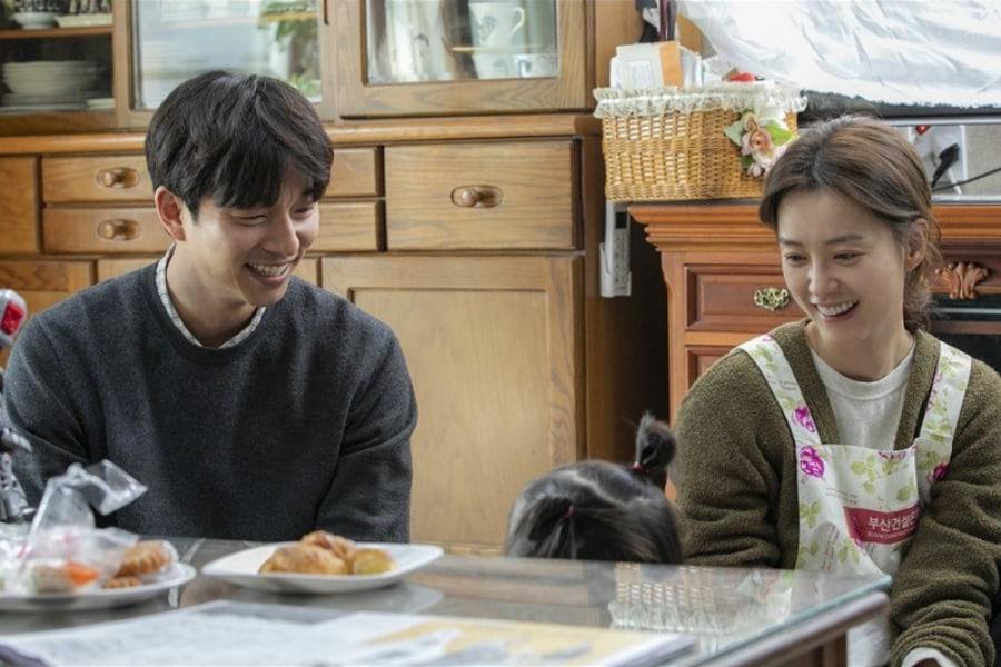 """Jung Yu Mi and Gong Yo's upcoming film """"Kim Ji Young, Born 1982 ..."""
