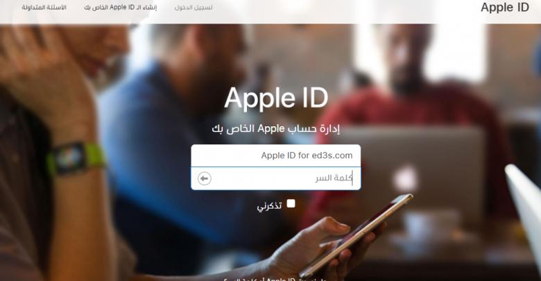 شرح طريقة عمل ايميل ايكلاود Icloud Com خاص بك Incoming Call Incoming Call Screenshot Apple