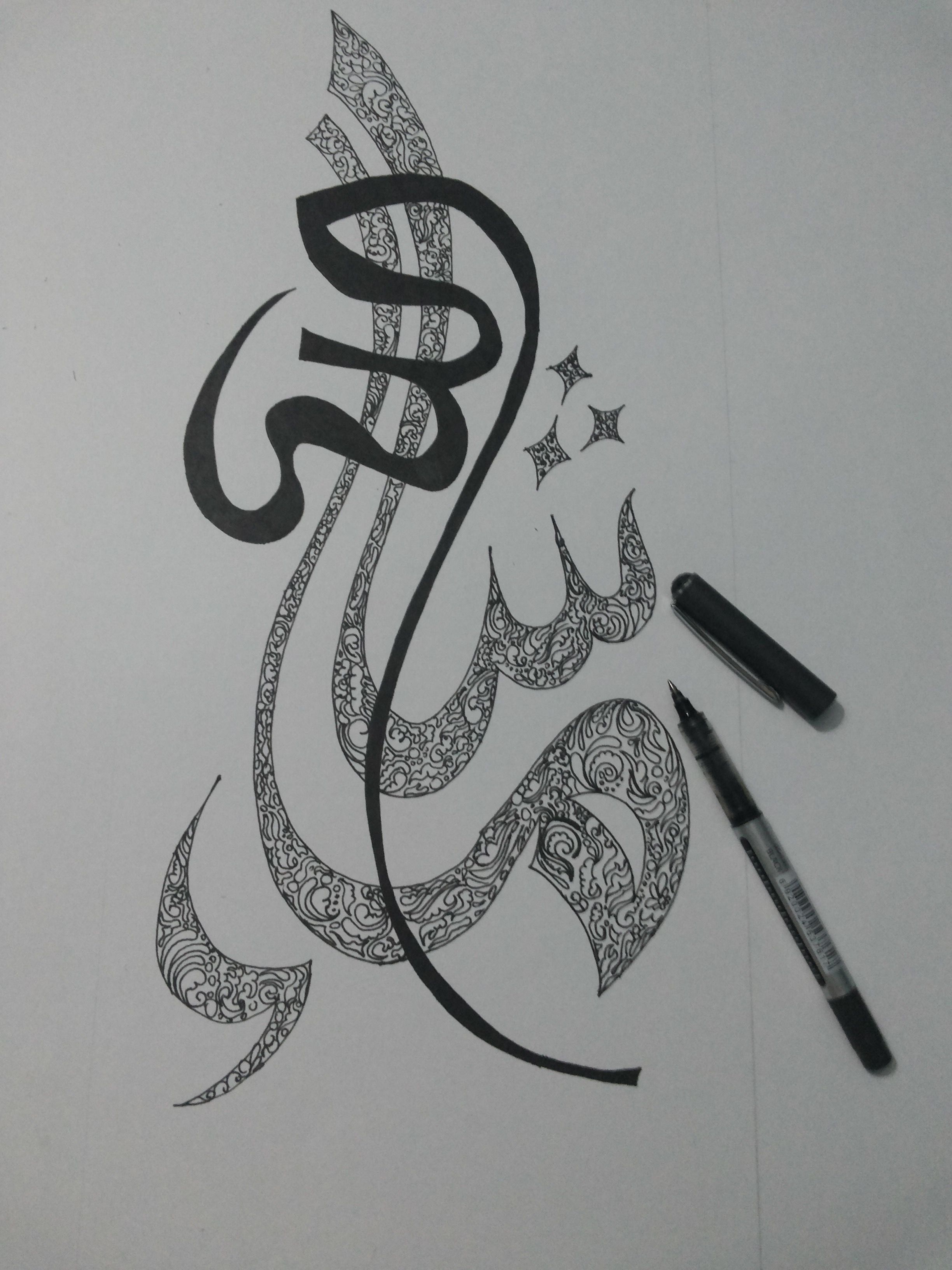 Masha Allah Arabic Calligraphy Islamic Caligraphy Art Allah Calligraphy Caligraphy Art