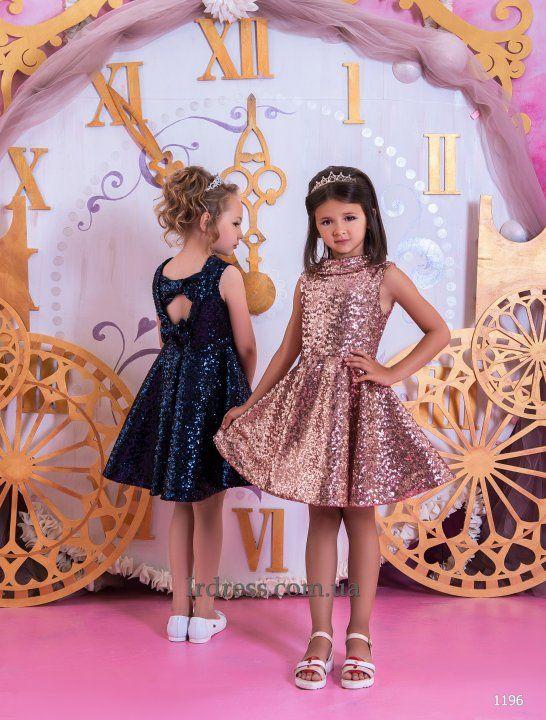 95377678e1e4e7 Блестящие детские платья на выпускной бал | Барби | Платья, Детские ...