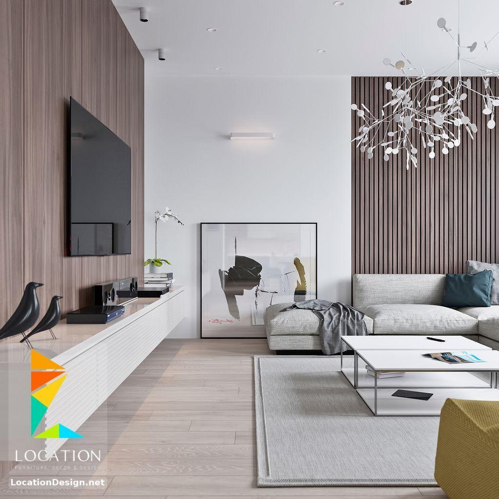 غرف معيشة ديكورات مودرن للصاله 2018 2019 لوكشين ديزين نت Living Room Scandinavian Minimalist Living Room Living Room Interior