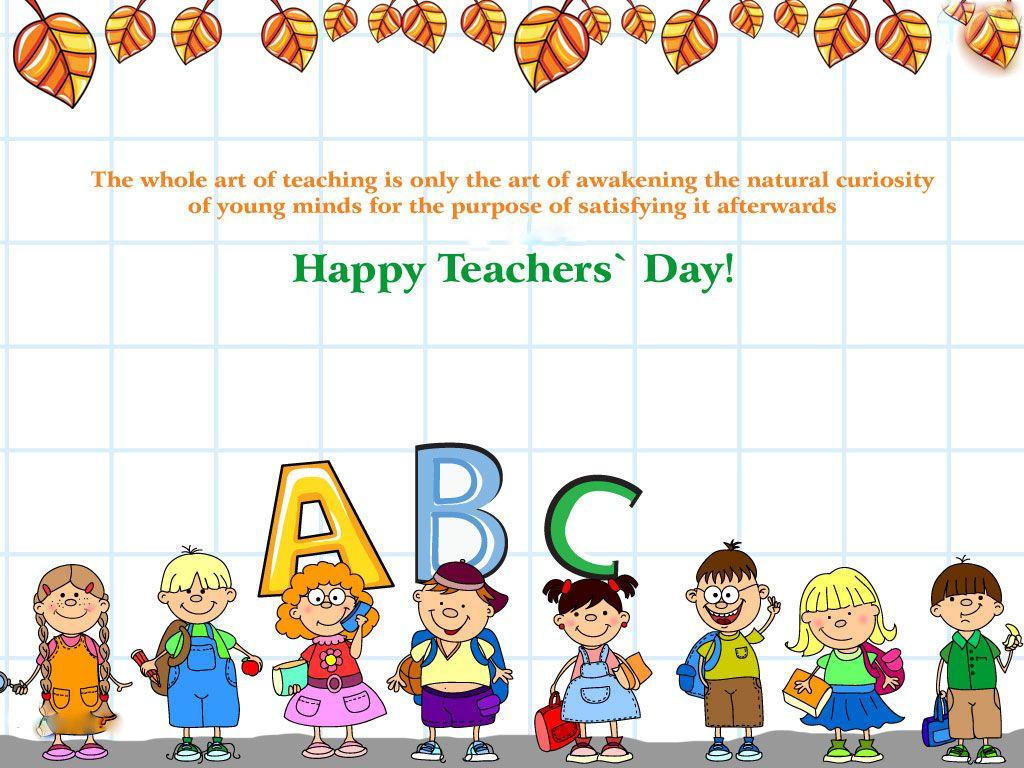 Pin By Nawar Bittar On Maestro Happy Teachers Day Best Teachers Day Quotes Teachers Day Speech