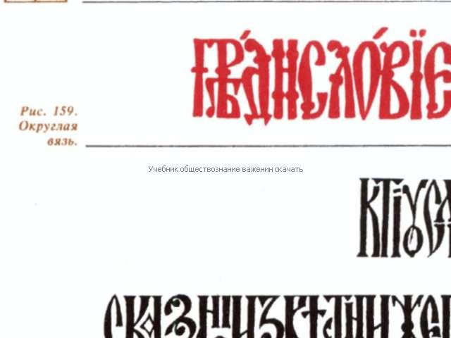 Алексей важенин. Книжные серии.