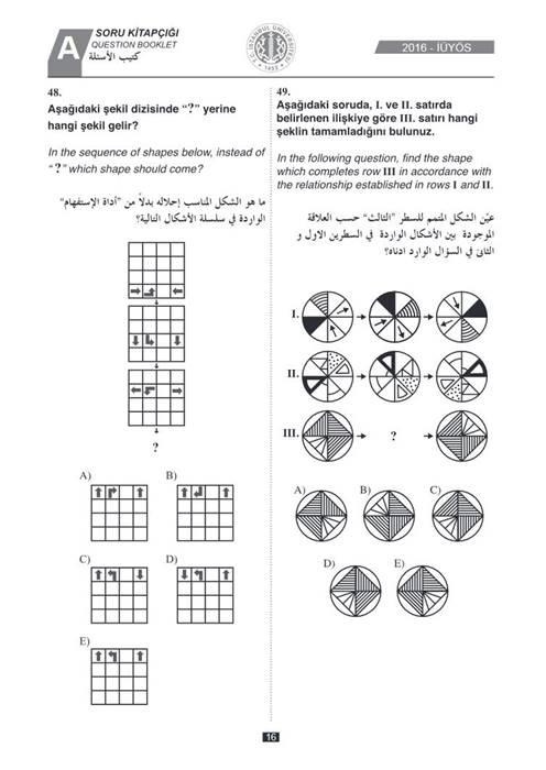 اختبار اليوس تعرف على مواعيد التسجيل واسئلة اختبار This Or That Questions Booklet Crossword Puzzle
