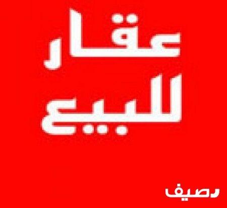 للبيع عمارة في حي العقيق بالرياض 1250م Lt Br Gt Lt Span Gt زاوية شمالي 36م وشرقي 30م Lt X2f Span Gt Lt Retail Logos North Face Logo The North Face Logo