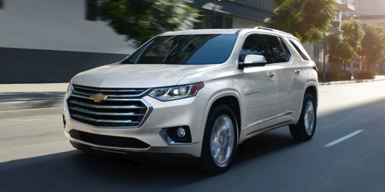 The History And Evolution Of The Chevrolet Traverse Chevrolet Suv Best Suv Chevrolet Traverse