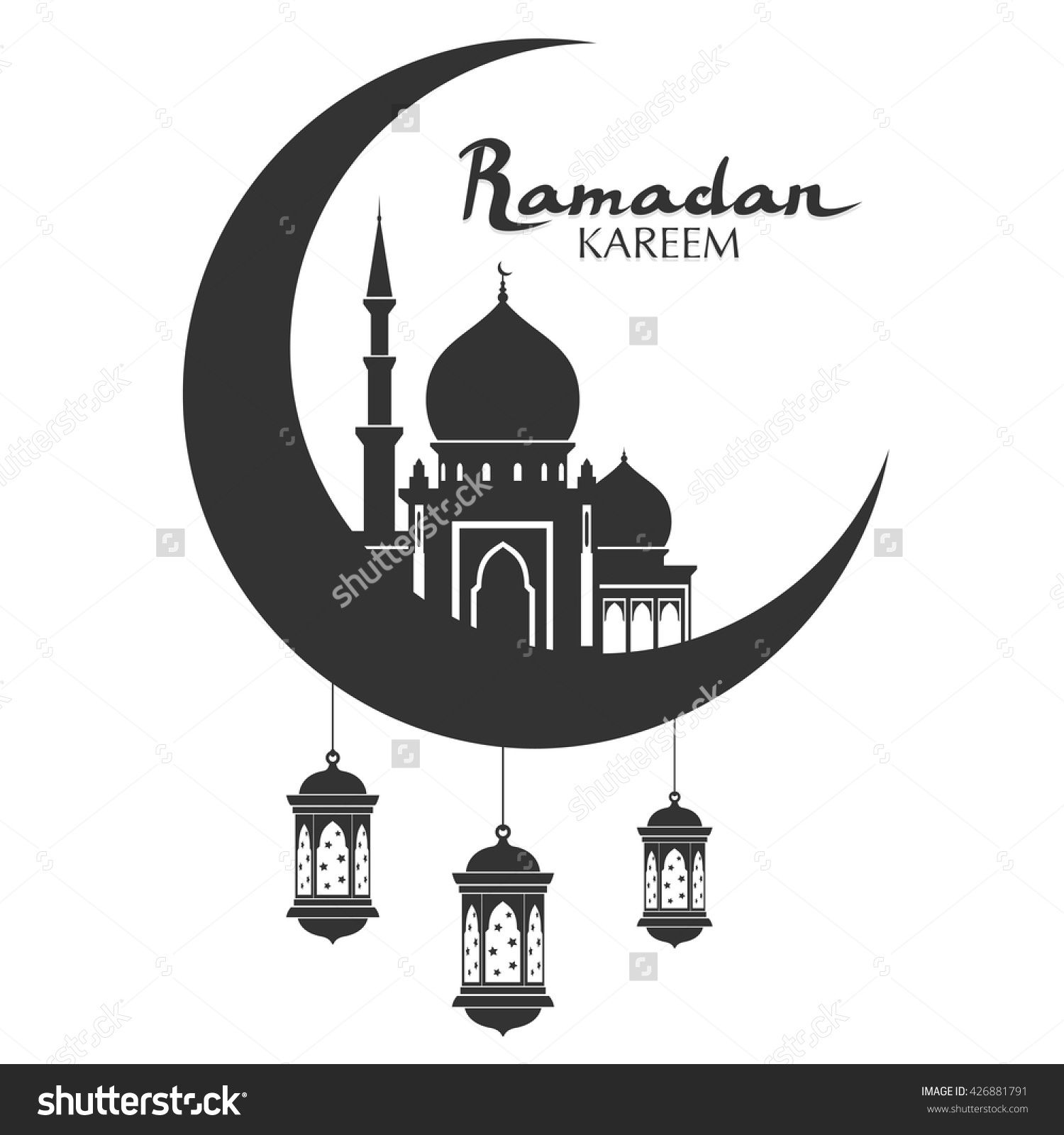 Ramzan Kareem Wishes And SMS Messages With Images