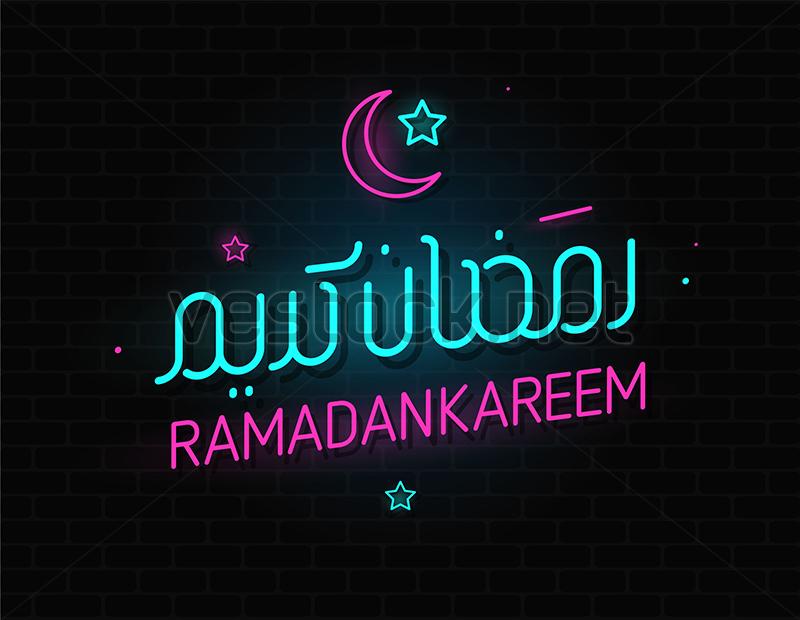 When Is Ramadan 2020 In Dubai Ramadan Muslim Ramadan Ramadan Kareem