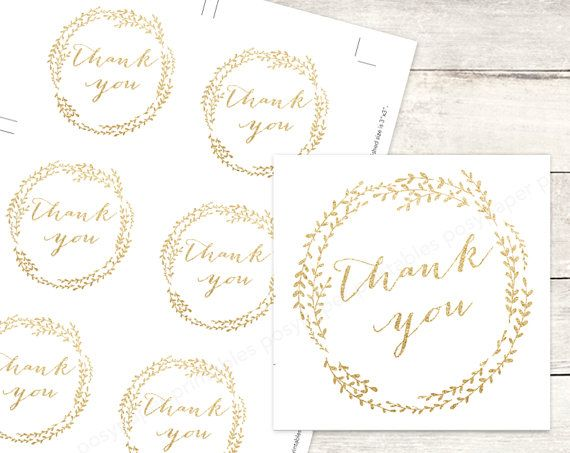 gold bridal shower favor tags printable diy wedding shower favour tags white gold glitter wreath thank you cards instant download