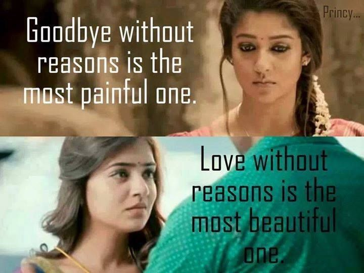 Bye without reason is most painful and love without reason
