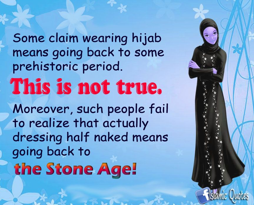 Some Beautiful Quotes Messages About Hijab Hijab Styles Hijab Pictures Abaya Hijab Store