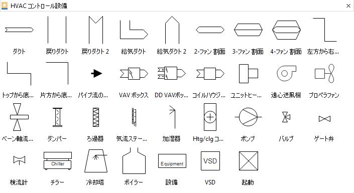 Hvac コントロール設備図形 シンボル 記号 タイマー