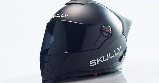 Super Cool Biker's Helmet
