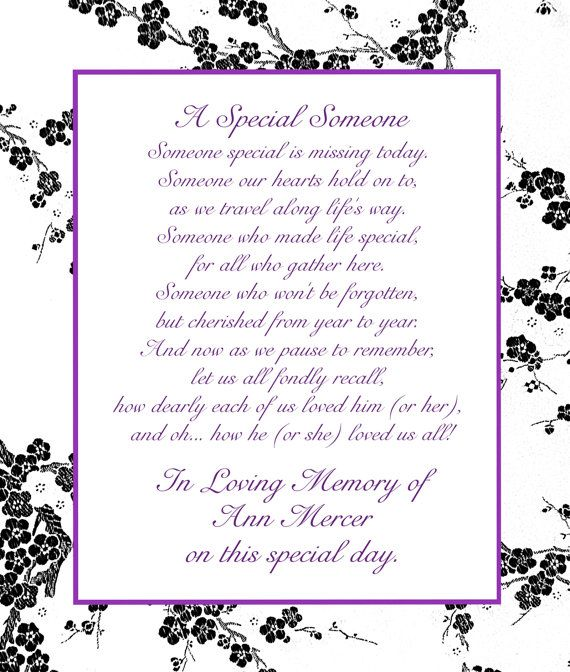 In Loving Memory Cards Custom Wedding Memorial Poem Digital Files Diy Printable