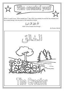 a muslim homeschool: Islamic Studies- Lesson 1 (continued