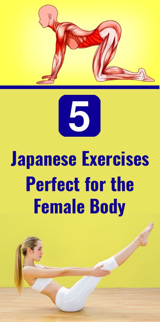 5 Japanese Exercises Perfect for the Female Body 5 Japanese Exercises Perfect for the Female Body