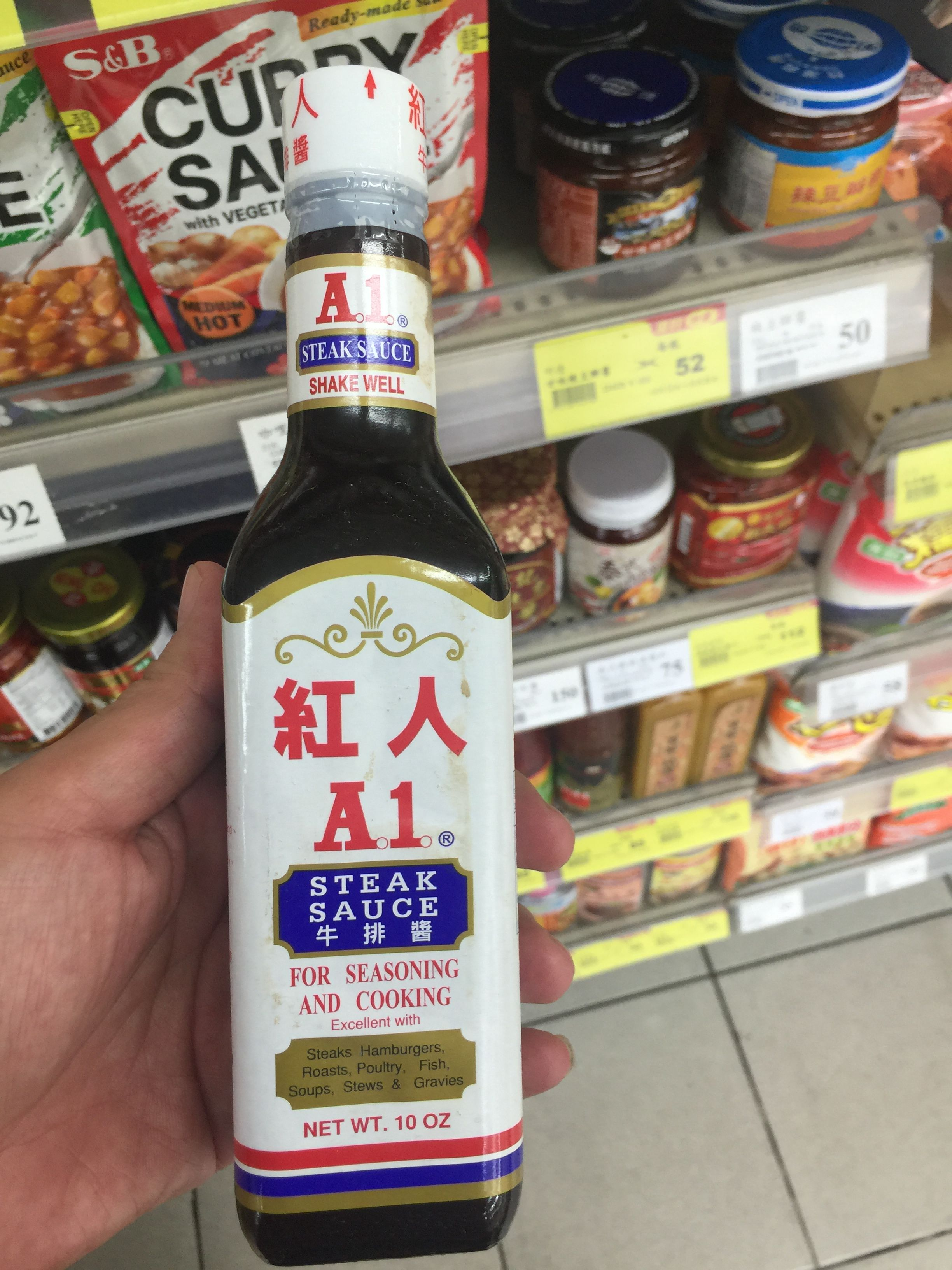 A1 Sauce Packaging In Taiwan Taipei Supermarket Photo Taken By My Uncle About Packaging Catered Towards The Consumer Steak Sauce A 1 Sauce Sauce