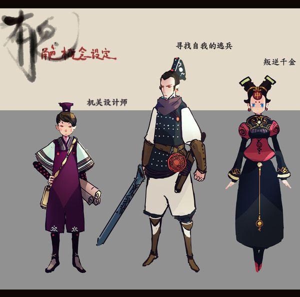 By yao yao on Behance