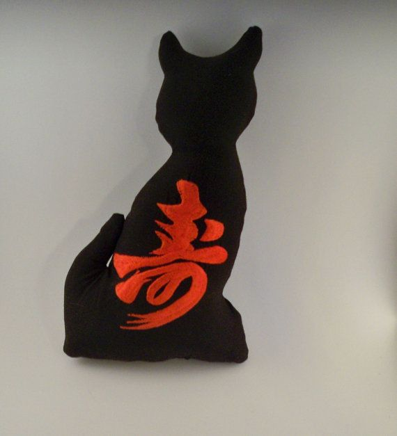 Primitive Black Stuffed Cat W Longevity Chinese Symbol Icon